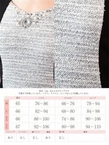 【Tika ティカ】センターツイード切り替え半袖タイトミニドレスワンピースパーティードレス大きいサイズ有[M/L/2L/3L][黒]