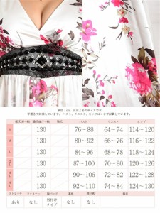 【Tika ティカ】花柄シフォン重ねロングドレスキャバドレスパーティドレス大きいサイズ有[S/M/L/2L/3L/4L][黒/白]