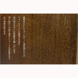 神棚【モダン神棚:結祈(ゆき)硬質MDF+天然ウォールナット サイズ大】神道 神札 お札