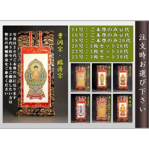 【仏壇・仏具セット・胡蝶】16号・黒檀調、ミニ仏壇、小型仏壇、上置き仏壇、伝統的なダルマ型仏壇、送料無料