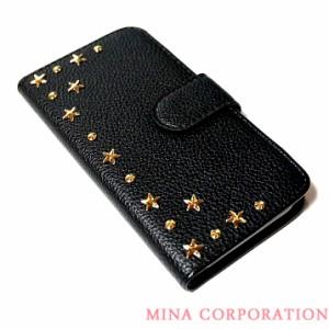 全機種対応 iPhone8 手帳型ケース スマホカバー iPhone7 iPhone6 SOV34 SC-02H SOV33 SO-04H SOL26 Xperia Galaxy aquos diary-009