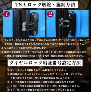【アウトレット商品】【レビュー記載で送料無料】キャリーケース Lサイズ 大型7〜14日用 軽量 TSAロック搭載 大容量 スーツ 予約商品