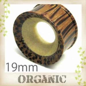 ボディピアス 木製 クイーンウッドアイレット/19mm ボディーピアス