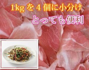 豚こまぎれ200g×5P 豚肉、ポーク、鹿児島/訳あり