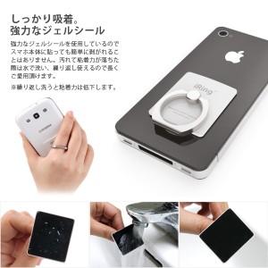 iRing アイリング iPhone スマホ スタンド 車載ホルダー 車載スタンド リング 落下防止【メール便OK】