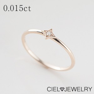 18k 18金 一粒 星 STAR ダイヤモンド シンプル リング 送料無料 / 指輪 レディース リング アクセ・ジュエリー 18gold