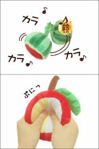 おもちゃ【ペッツルート】でっかいフルーツ 小型犬用