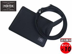 ポーター 吉田カバン CURRENT カレント IDホルダー 052-02218 ブラック 送料無料