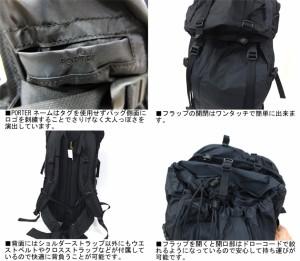 ポーター 吉田カバン EXTREME エクストリーム 30リットル リュックサック(L) 508-06613 送料無料