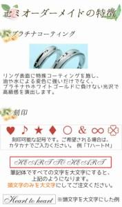 ペアリング シルバー 刻印 送料無料 1号〜30号 偶数 ペアルックセミオーダー 005R-K(OP)/17,712円