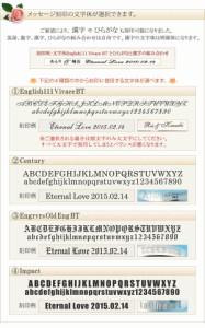 ペアリング シルバー 誕生石 刻印 送料無料 1号〜30号 偶数 ペアルックセミオーダー 010R-KS(OP)/19,332円円