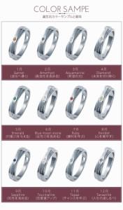 ピンキーリング 1号2号3号 刻印 シルバー 誕生石  送料無料 偶数 セミオーダー 004R-KS単品(OP)/11,286円