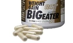 ウエイトゲイン ビッグイーター 80粒 【Kentai(ケンタイ)/健康体力研究所】