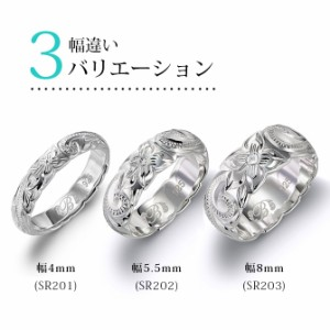 刻印・送料無料/ヘビーウエイトスクロールリング5.5mm/指輪/925/ハワイアンジュエリー/バイザシー/大きいサイズ/SR202/母の日