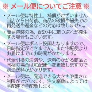【メール便送料無料】 2ウィークビューティー 神戸ブラウン 2箱セット 【クリアコンタクト】