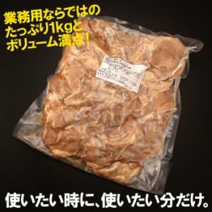 チャーシュー 業務用焼豚切落とし1kg 訳あり わけありグルメ(5400円以上まとめ買いで送料無料対象商品)(lf)あす着