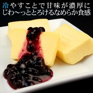 【送料無料】黄金のチーズケーキ&濃厚ミルクシュー5(2個)【5400円以上まとめ買いで送料無料対象商品】(lf)あす着