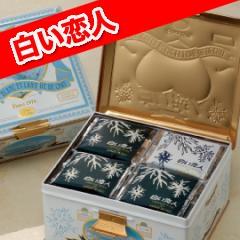 石屋製菓【缶入り白い恋人36枚入り】ホワイトチョコレートとラングドシャーで北海道の雪と恋いを表現。/スィーツ/北海道限定