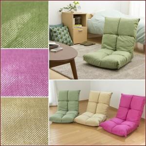 モコモコ座椅子 座椅子 ソファ 14段階リクライニング ハイバック 低反発 いす 椅子 チェア CALME カルム 送料無料