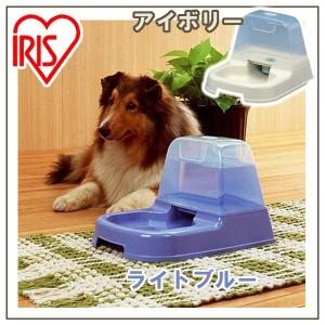 ペット 水 ペット用品 犬 猫 犬用品 ペット用 自動給水器 J-200 ライトブルー・アイボリー アイリスオーヤマ 送料無料