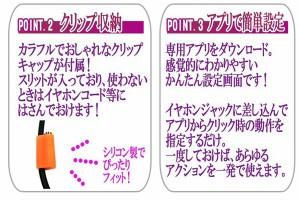 Android 端末対応 アプリ ショートカットボタン ikey アイキー キースイッチ イヤフォンプラグ アンドロイド 日本語説明書 Xperia Galaxy
