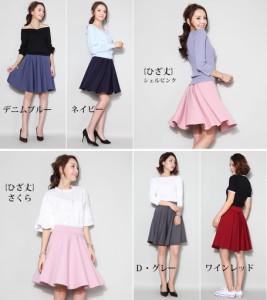 【一部予約販売】【M/Lサイズ】【送料無料】クラシックカラーで上品に♪フレアミモレ丈スカート イレギュラーヘムスカート