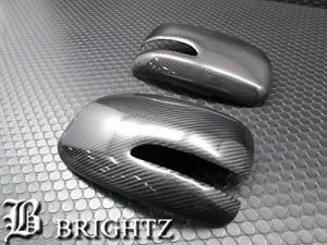 BRIGHTZ ムーヴコンテカスタム L575S L585S リアルカーボンドアミラーカバー Cタイプ HNT-8077-KM