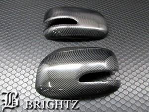 BRIGHTZ タントエグゼカスタム L455S L465S リアルカーボンドアミラーカバー Cタイプ HNT-8077-KM