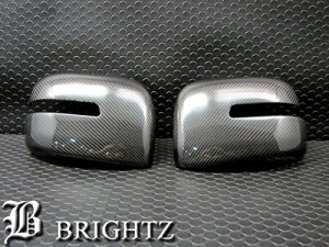 BRIGHTZ エムアールワゴン MF33S リアル カーボン ドア ミラーカバー EタイプMIR−SID−205