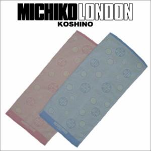 【50%OFF】フェイスタオル ミチコロンドン/MICHIKO LONDON  ML1520 東京西川 SALE タオルギフトにも◎ SALE