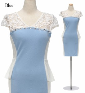 【アウトレット】ホワイトバイカラー シアーデコルテ ペプラムワンピースドレス