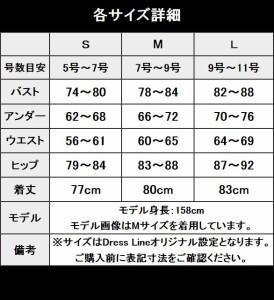 【アウトレット】【3サイズ】フローラルプリントシフォン オフショルダー ワンピース