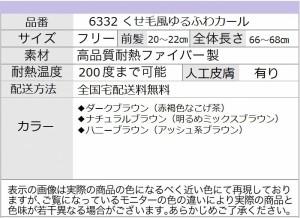 購入特典【即日発送】送料無料ゆるふわ自然巻きフルウィッグ ロングカール 耐熱 ウィッグ ウイッグ ネット付き 6332