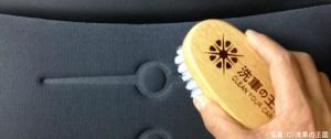 カーペット&シート ブラシ // ルームクリーニング 車内クリーニング フロアーマット 汚れ取り 内装 シート 汚れ落とし カーペット 汚れ