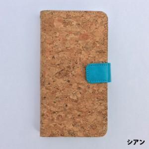 手帳型ケース G3 beat g3  ケース ダブル コルク プレゼント かわいい cork 木 手帳ケース スマホケース スマホカバー スマートフォン