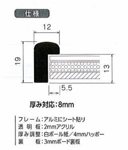 [額縁]正方形サイズです。水彩紙・写真用デッサン額縁