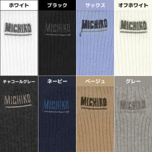 MICHIKO LONDON ミチコロンドンジーンズ メンズソックス レギュラー丈 グンゼ MJ0102