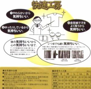 3枚セット 快適工房 ケアトリスムース 8分袖釦付シャツ グンゼ KH4034