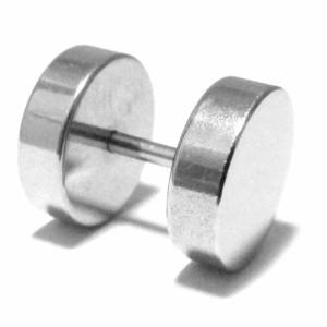 ボディピアス ステンレス 空き缶 フェイクプラグ 【16G(1.2mm)】BP-FP17 フェイクプラグ ボディーピアス 拡張風