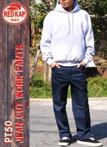 送料無料 RED KAP JEAN CUT WORKPANTS レッドキャップ ジーンカット ワークパンツ アメカジ スケートボード バイク 作業着にオススメ