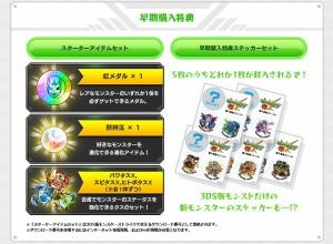 [100円便OK]【新品】【3DS】モンスターストライク[在庫品]