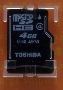 東芝 micro SDHC 4GB CLASS4 SD-C04GR5W4 日本製! 即納!!