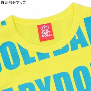【廃棄】SALE50%OFF アウトレット 親子ペア BD総柄斜めロゴTシャツ 大人 レディース メンズ ベビードール-8020A(XL通販限定)