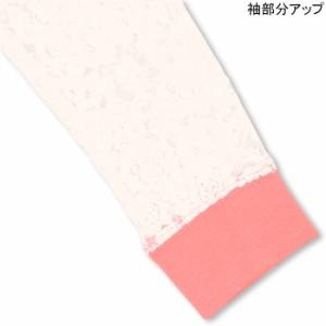 SALE50%OFF アウトレット PINKHUNT 袖レーストレーナー キッズ ジュニア ベビードール 子供服-6919K