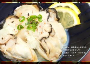 ギフト 広島プレミアムトップかき 生食用(極鮮王)牡蠣むき身1kg