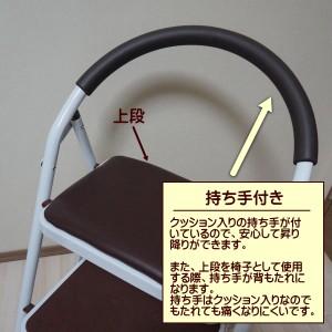 【送料無料】ステップチェア 2段 踏み台 折りたたみ 2段 脚立 踏台 折りたたみ おしゃれ ホワイト ステップ ステップチェアー