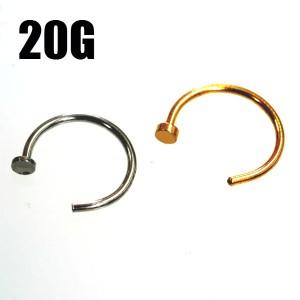 フープリングノストリル 【内径8mm/ディスクサイズ2mm】鼻ピアス (ハナピアス) 【20G】