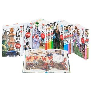 【送料無料】 学研まんが NEW 日本の歴史 + NEW 世界の歴史 別巻計4冊付き 計28冊セット