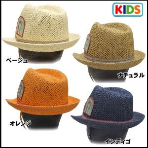 帽子 キッズ  中折れ 子ども用 キッズ 中折れハット 53センチ あご紐付き 男女兼用