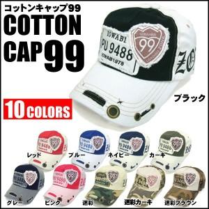 帽子 キャップ キャップ メンズ 帽子 メンズ 野球帽 コットンキャップ99  帽子 キャップ メンズ  男女兼用 帽子 レディース